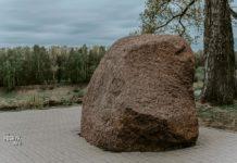 Борисов Камень в Полоцке