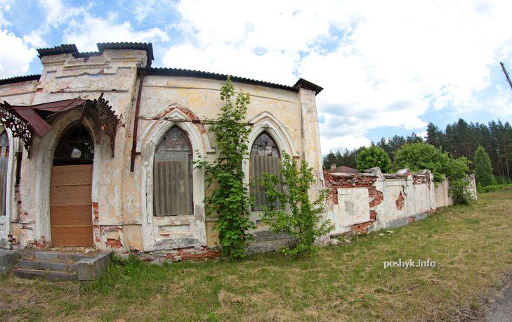 почтовая станция руины