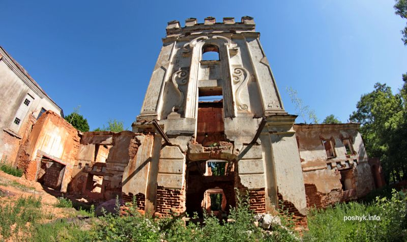 дворец Манюшко фото