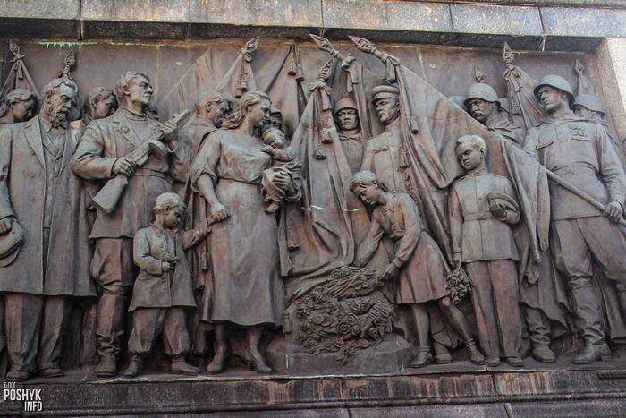 Слава павшим героям (З.Азгур)