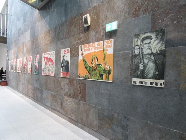 военные агитационные листовки в музее