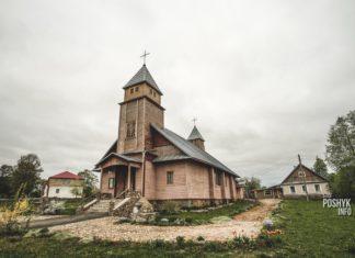 Костел в Порплище