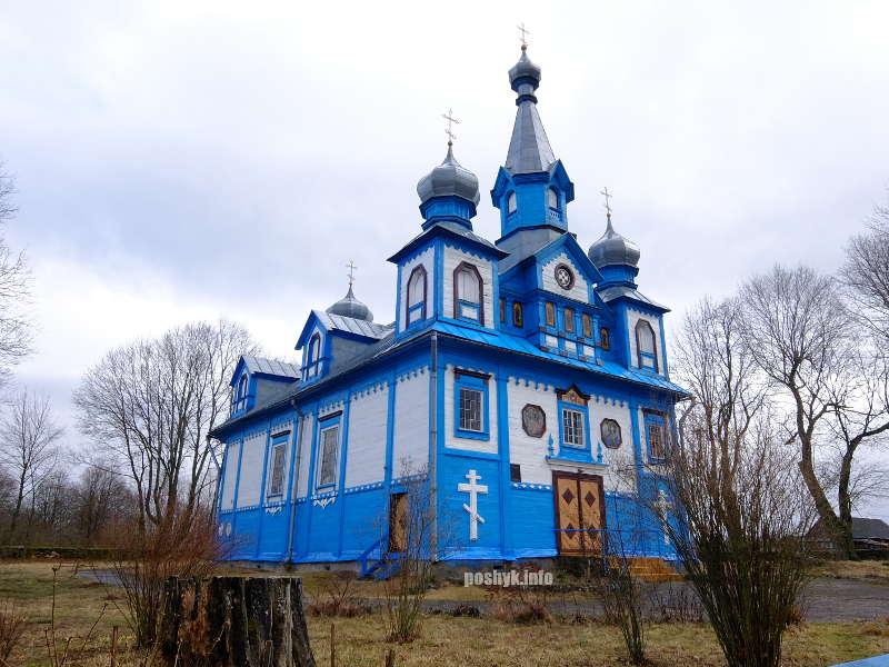 троицкая церковь телядовичи