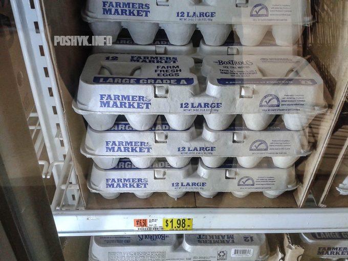 продукты в сети волмарт
