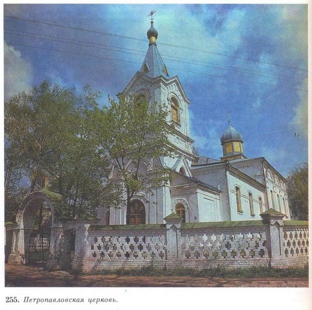 церковь в Березе