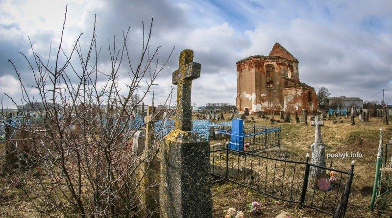 кладбище Новые Новоселки