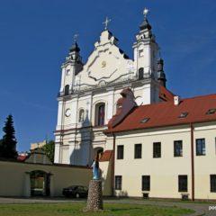 Монастырь францисканцев. Архитектурный комплекс. Пинск