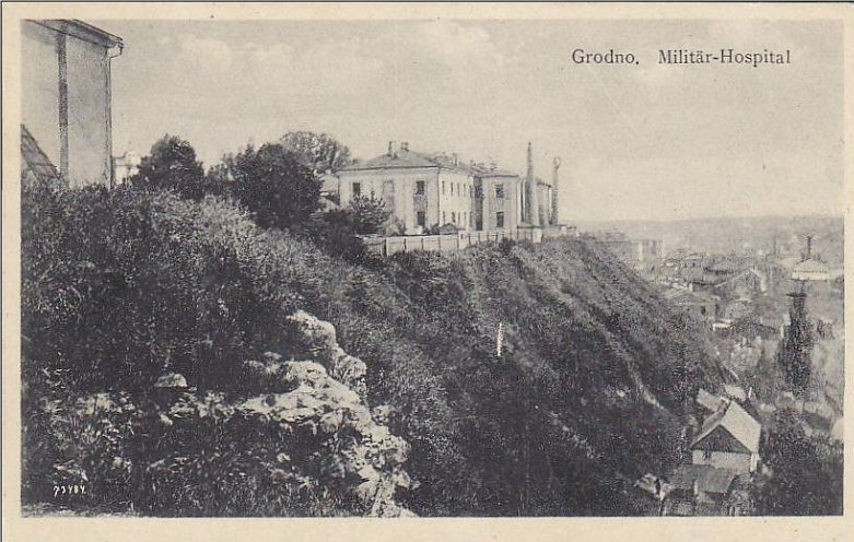 старое фото новый замок гродно poshyk info