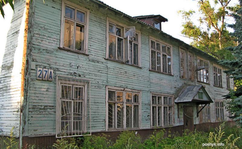 zabroshka-minsk-27a