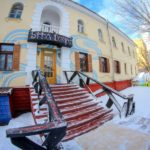 Кафе Beetlejuice (Битлджус) Минск, Калинина, 7