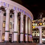 Белорусский государственный цирк в Минске