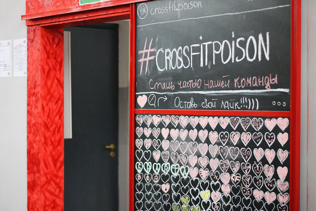 crossfit poison минск