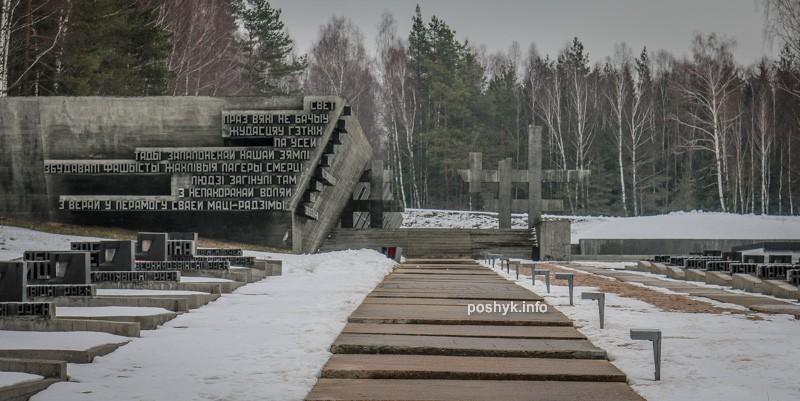 хатынь мемориальный комплекс