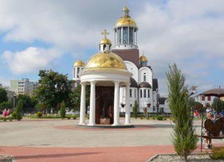 Сквер вечных ценностей в Солигорске