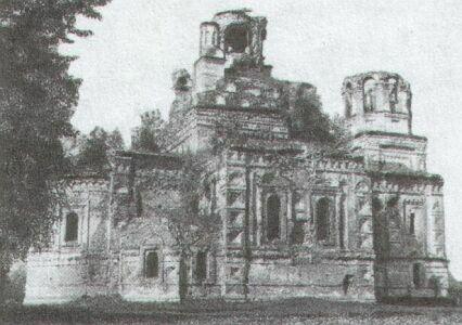 церковь троицкая в деревни Улла