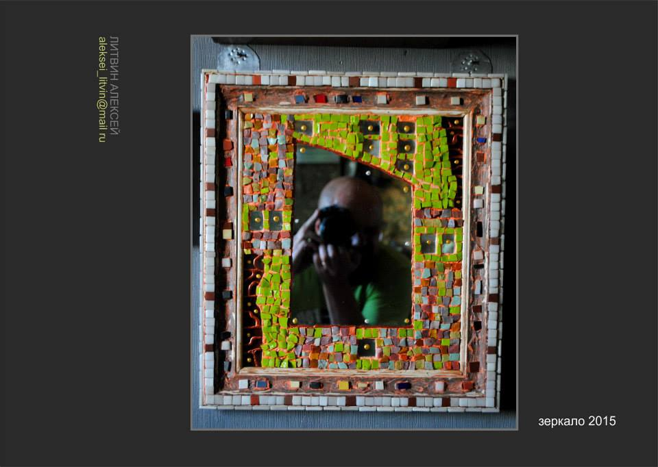 зеркало смальта 6