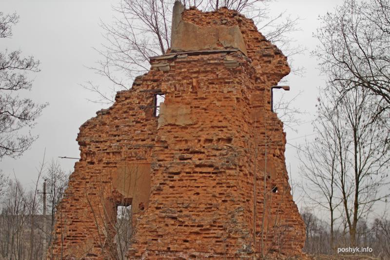 Волма Руины