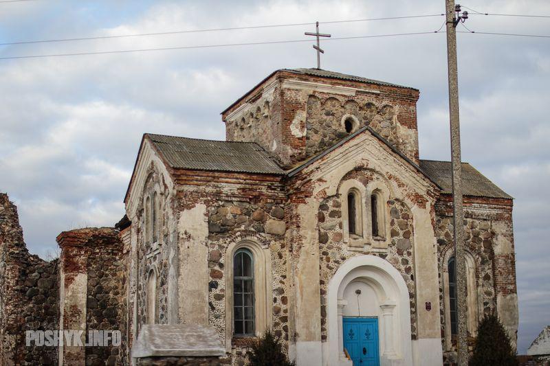 Бегомль церковь
