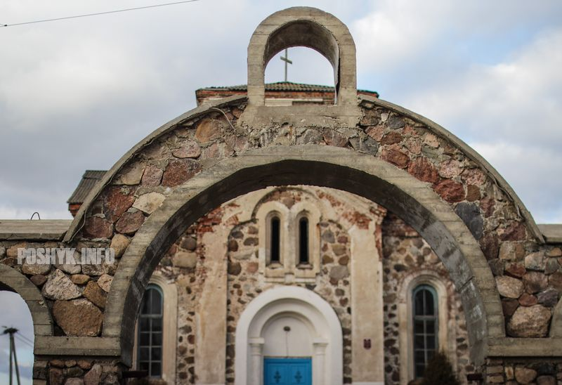 бегомль церковь всех святых