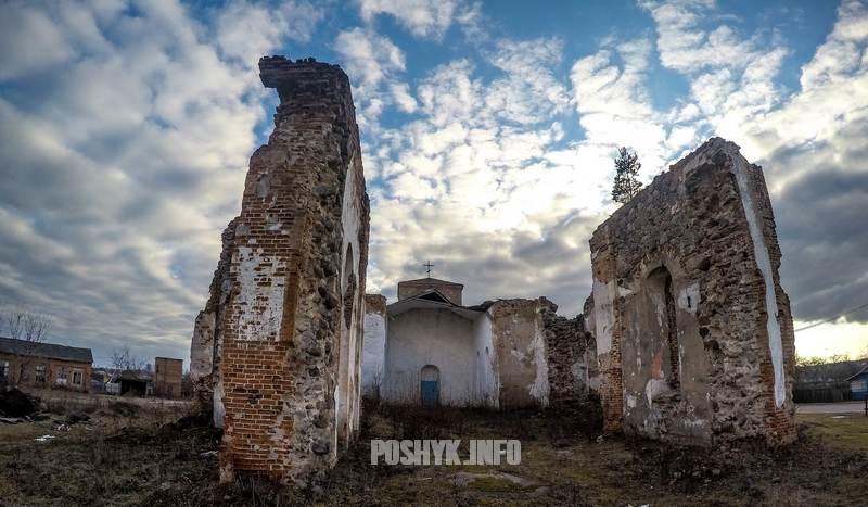 руины в Бегомле