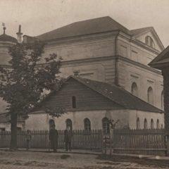 Быховская синагога