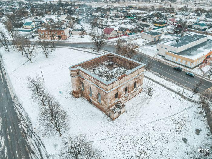 Синагога в городе Быхов