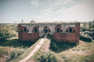 Крепость в Бобруйске (Бобруйская крепость)