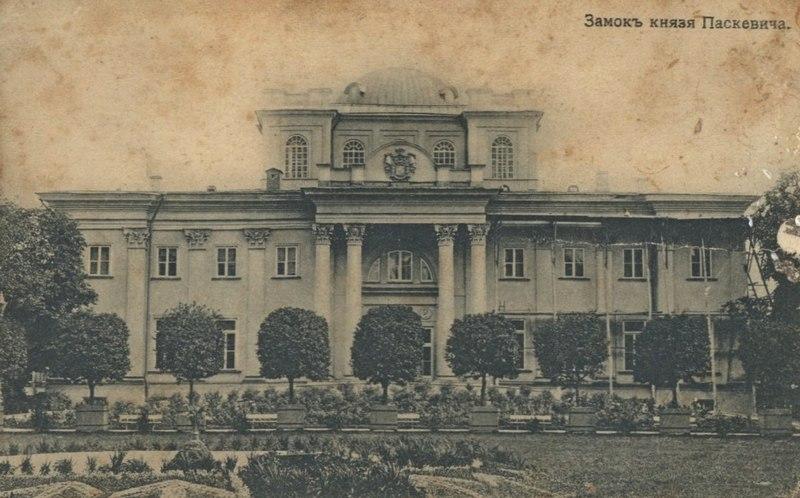 старое фото, начала 20 века