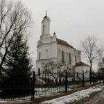 Костел Рождества Девы Марии (Заславль)