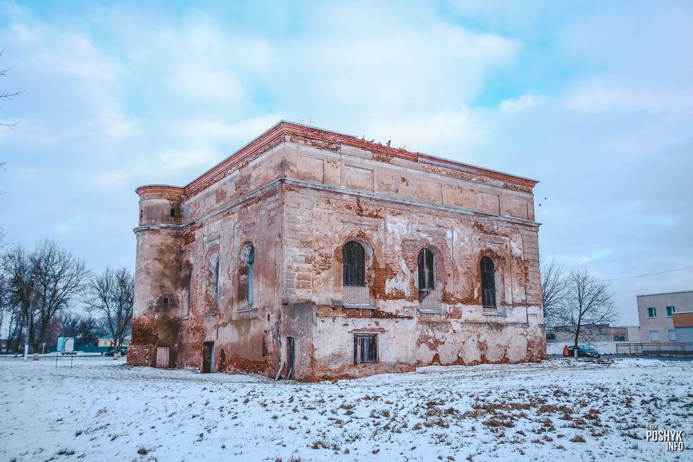 Что посмотреть в городе Быхов