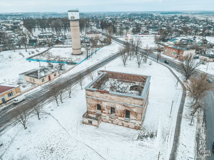 Город Быхов синагога