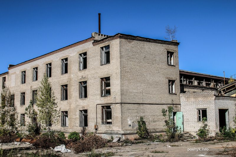 заброшка фарфоровый завод