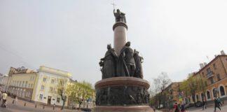 Памятник Тысячелетия Бреста