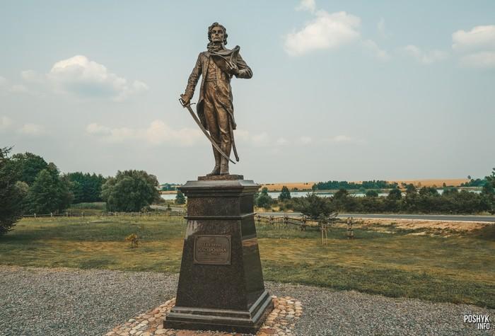 Памятник Тадеушу Костюшко в Коссово, Беларусь