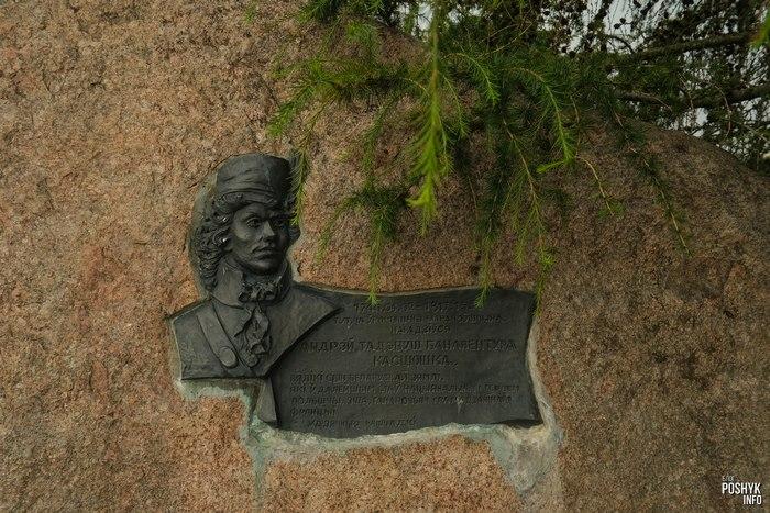 Памятный камень в Коссово
