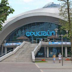 Банно-термальные комплексы в Минске, которые стоит посетить.