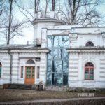 Усадьба «Белая дача» Ададуровых в Минске