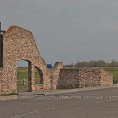Немецкое военное кладбище. Береза.