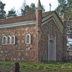Католическая часовня 1859 Коссово