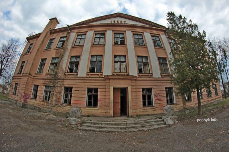 zabroshennay shkola kossovo
