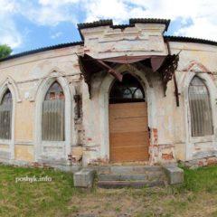 Путешествие по Беларуси. Часть 2. Погребенка