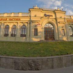 Детская железная дорога в Минске