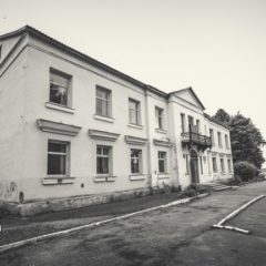 Дворец Хрептовичей в местечке Бешенковичи.