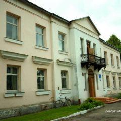 Дворец Хрептовичей, Бешенковичи