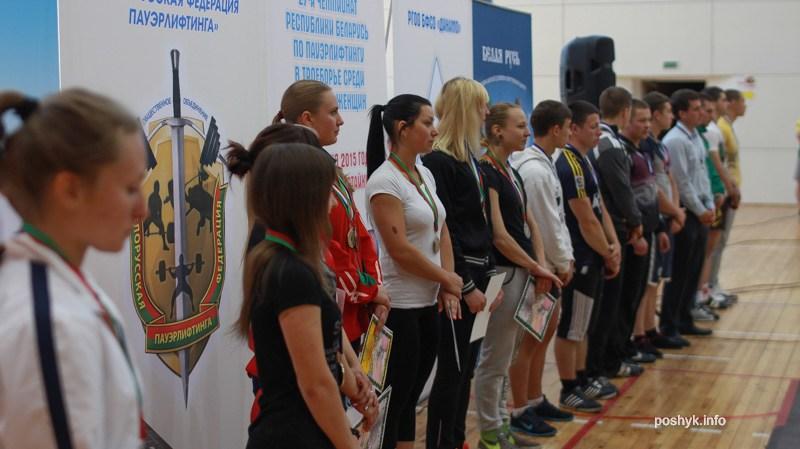 чемпионат пауэрлифтинг девушки