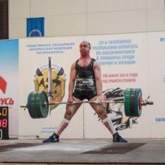 Чемпионат РБ по пауэрлифтингу