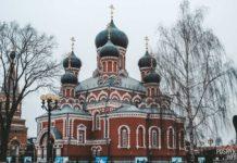 собор в Борисове