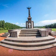 Брилевское поле (мемориальный комплекс)