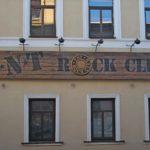 Клуб TNT ROCK CLUB в Минске