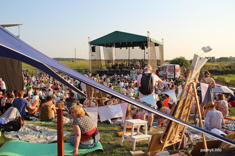 Mirum music festival